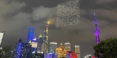 drones no ceu da china